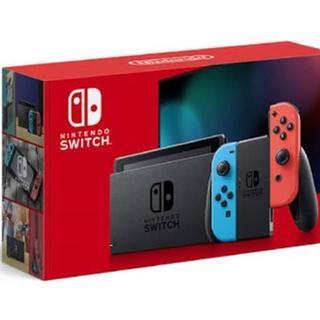 任天堂Switch 未対応機(家庭用ゲーム機本体)