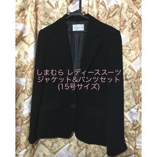 シマムラ(しまむら)のレディーススーツ(ブラック)上下セット(スーツ)
