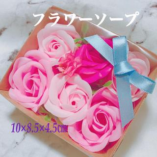 ♫フラワーソープギフト⑥P 薔薇6輪 ピンク系♡(その他)