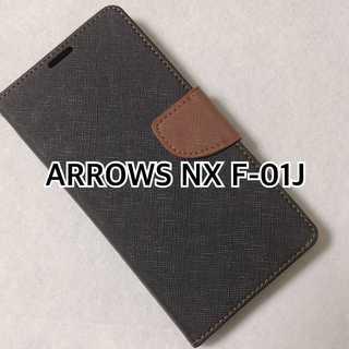 ARROWS F-01J  ブラック×ブラウン typeM(Androidケース)
