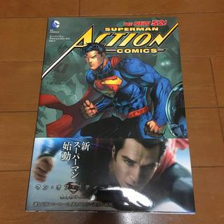 ス-パ-マン:アクションコミックス vol.1(アメコミ/海外作品)