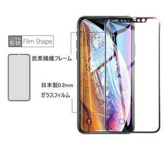 iPhoneX/Xs ブラック 液晶強化ガラス保護フィルム PowerIQ US(モバイルケース/カバー)