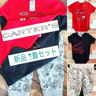 カーターズ(carter's)のCarter's ボディースーツ( ロンパース )ズボン 3点セット(ロンパース)