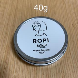 ROPI ボジコ オーガニックエッセンシャルワックス 40g(ヘアワックス/ヘアクリーム)