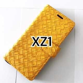 XZ1 イエロー リッチメッシュ(Androidケース)