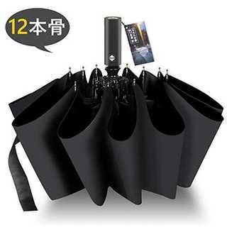 ブラック折りたたみ傘 自動開閉 頑丈な12本骨 メンズ 台風対応 梅雨対策 大き(傘)