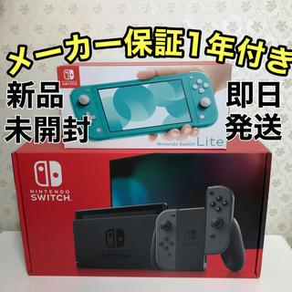 ニンテンドースイッチ(Nintendo Switch)のSwitch & Switch Lite セット(家庭用ゲーム機本体)