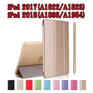 9色 ipadケース ipadカバー 手帳型 ipad2017/ipad2018(iPadケース)