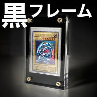 ユウギオウ(遊戯王)のスクリューダウン用黒フレーム(カードサプライ/アクセサリ)