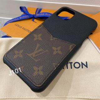 ルイヴィトン(LOUIS VUITTON)のルイヴィトン iPhone11ProMaxケース バンパー モノグラム(iPhoneケース)