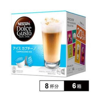 Nestle - ネスカフェ ドルチェグスト専用カプセル アイスカプチーノ