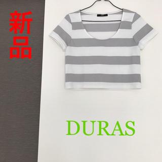 デュラス(DURAS)のduras(カットソー(半袖/袖なし))