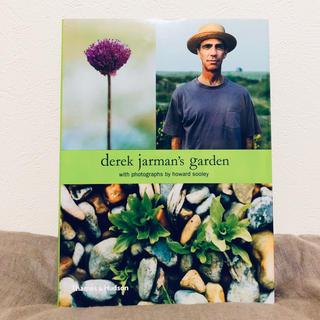 derek jarman's garden デレク・ジャーマン 洋書(アート/エンタメ)