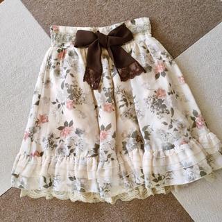 axes femme - アクシーズファム ふんわり 花柄 スカート