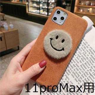 【iPhone11ProMax用】ブラウンのふわふわニコちゃんケース(iPhoneケース)