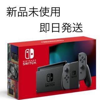 ニンテンドースイッチ(Nintendo Switch)のニンテンドースイッチ Nintendo Switch 本体 グレー(家庭用ゲーム機本体)