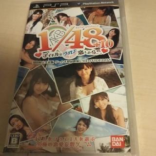akbのpspソフト2(携帯用ゲームソフト)