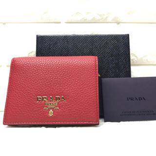 PRADA - PRADA プラダ 財布 コンパクト  バイカラー