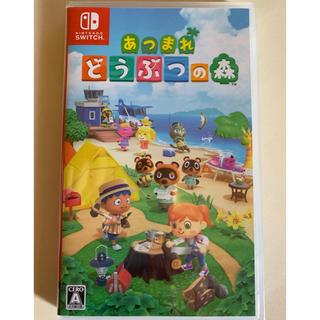 ニンテンドースイッチ(Nintendo Switch)の【新品未開封】あつまれ どうぶつの森 Switch(家庭用ゲームソフト)
