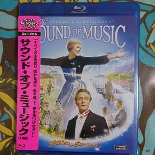 サウンド・オブ・ミュージック(外国映画)