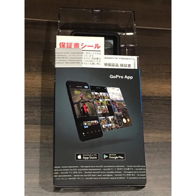 GoPro(ゴープロ)の匿名配送 保証付き gopro hero8 国内正規品 スマホ/家電/カメラのカメラ(コンパクトデジタルカメラ)の商品写真