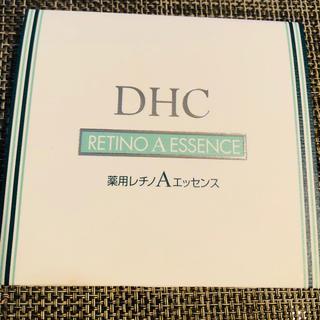 ディーエイチシー(DHC)のDHC  薬用レチノAエッセンス 3本入り 未使用(アイケア/アイクリーム)