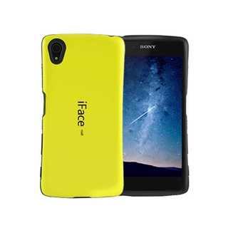 SONY Xperia iFaceZ5 イエロー シンプル メンズ レディース(モバイルケース/カバー)