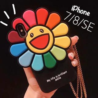 落としても衝撃に強い!カイカイキキiphone7/8/SE用 花柄ケース(iPhoneケース)