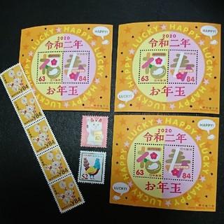 お年玉切手シート2020(使用済み切手/官製はがき)