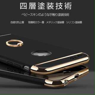 シンプルお洒落☆リング一体型でフイット感抜群 全5色(iPhoneケース)