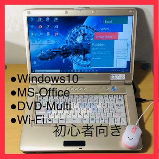 A23-タッチ液晶■Win10+Office+Wifi+DVDマルチ(ノートPC)