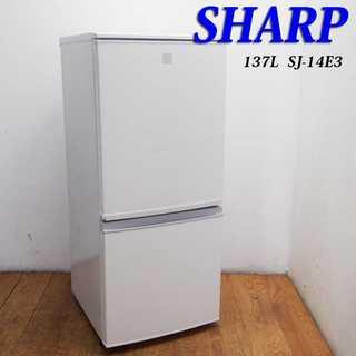 便利などっちもドア 137L 冷蔵庫 次亜除菌 DL32(冷蔵庫)