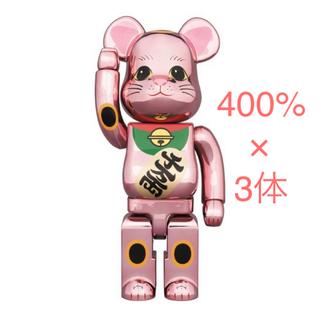 MEDICOM TOY - 【3体セット】BE@RBRICK 招き猫 桃金メッキ 400%×3