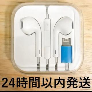 iPhone  Lightning ライトニングイヤホン非純正(その他)