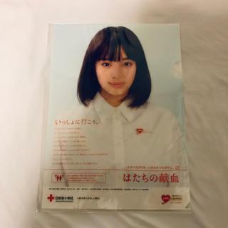 広瀬すず はたちの献血 クリアファイル(女性タレント)