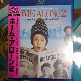 ホーム・アローン2(外国映画)