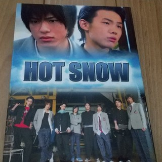 Snow Man出演 HOT SNOW 豪華版 DVD(日本映画)