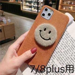 【iPhone7/8plus用】ブラウンのふわふわニコちゃんケース(iPhoneケース)