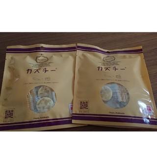 カルディ(KALDI)のカズチー 2袋(その他)