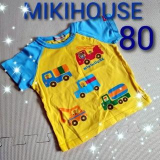 mikihouse - MIKIHOUSE ミキハウス 半袖 Tシャツ 80 働く車