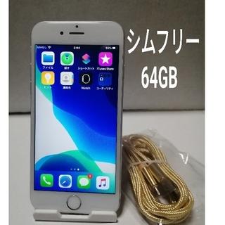 アップル(Apple)のiphone6s 64GB (シムフリー)(スマートフォン本体)