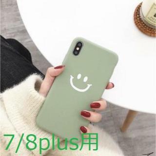 【iphone7/8plus用 】グリーン スマイリーニコちゃん柄(iPhoneケース)