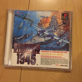 プレイステーション(PlayStation)のPS ストライカーズ1945(家庭用ゲームソフト)