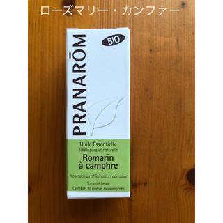 プラナロム(PRANAROM)のプラナロム 精油 ローズマリー・カンファー 10ml(エッセンシャルオイル(精油))