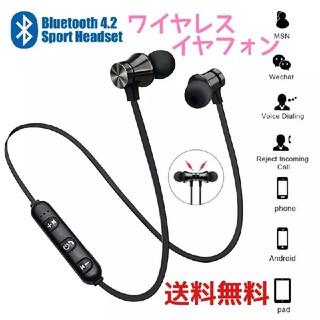 Bluetoothワイヤレスイヤホン(ヘッドフォン/イヤフォン)