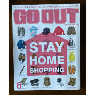 GO OUT 6月号(趣味/スポーツ)
