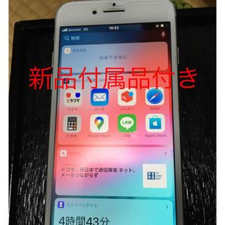 アップル(Apple)のiphone8 64g SIMフリー(スマートフォン本体)