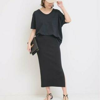 ドゥーズィエムクラス(DEUXIEME CLASSE)のDeuxiemeClasse RIBスカート(ロングスカート)