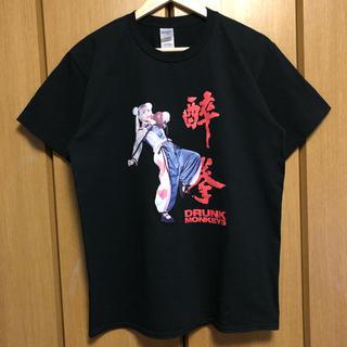 ビームス(BEAMS)の酔拳 Tシャツ(Tシャツ/カットソー(半袖/袖なし))