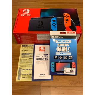 ニンテンドースイッチ(Nintendo Switch)の即日発送!ニンテンドースイッチ Nintendo Switch ネオン 新型(家庭用ゲーム機本体)